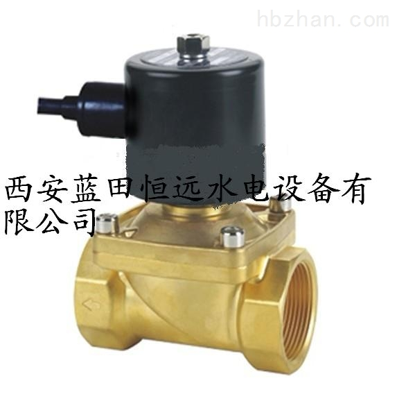 恒远阀控专家-DCF22B-10~200X系列二位二通先导式常闭电磁阀