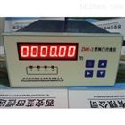 ZMK系列盘装闸门开度仪测控装置ZMK-2分解图