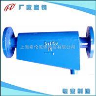 CF41蒸汽汽水分離器