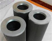 ZA3LS160E2-MD1不锈钢油滤芯