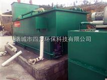 四方环保专业涡凹气浮机