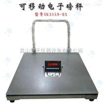 SCS昆山维修电子地磅 江苏更换地磅传感器|仪表|接线盒-选巨天衡器
