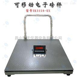 防爆电子秤正品朗科本安型防爆地磅秤防爆显示器