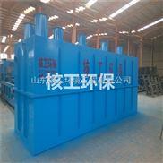 HGWSZ-工业污水处理设备