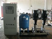 江西宜春小区无塔供水设备 全自动供水设备