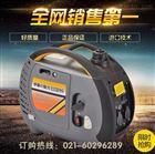 1kw数码汽油发电机YT1000TM