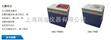 移動式離心濃縮幹燥係統LNG-T98B/LNG-T98BA