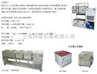 离心浓缩干胶系统LNG-T96/LNG-T96B/LNG-T96A/LNG-T96BA
