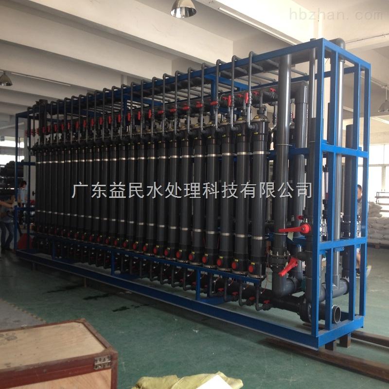 超滤反渗透设施系统