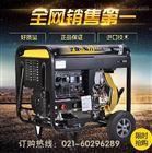 伊藤YT6800EW发电电焊机