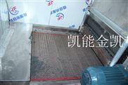 汙泥烘幹機 汙泥幹燥betway必威手機版官網 節能betway必威體育app官網烘幹機