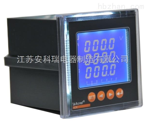 双向计量电能表 安科瑞ACR120EL价格
