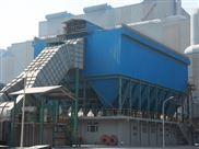 山西众联环保电炉布袋除尘器(电弧炉除尘器)