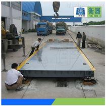 汽车衡厂家-上门安装60吨3*10m汽车地磅秤