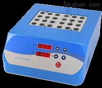 高溫幹式恒溫器