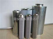 液壓油濾芯21FC5121-60X100/25油水分離器