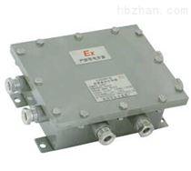 防爆控制箱 型号:CYH29-KJ2028E