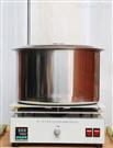 集熱式磁力攪拌器選擇正規廠家質量保障予華儀器