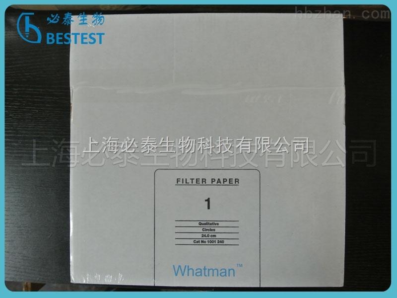 Whatman 沃特曼1号滤纸Grade1定性滤纸 直径240mm