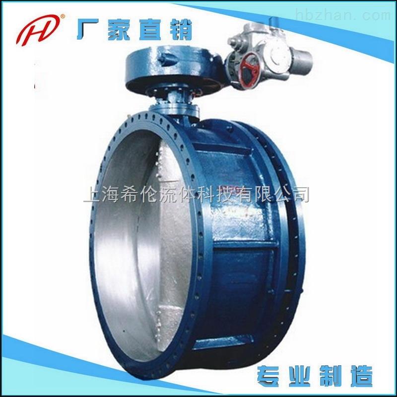 d941x-电动法兰式软密封蝶阀-上海希伦流体科技有限