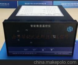 云南水电站维修改造服务站TDS智能数显温控仪