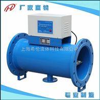 DGN多功能電子水處理器