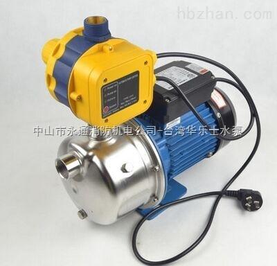 凌霄牌自动水泵bjz075带水流开关不锈钢射流式自吸泵