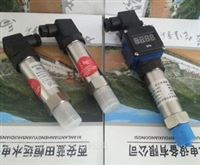 XILT-MPM4530型蒸汽高热压高温压力变送器设计原理