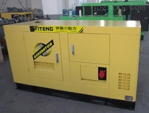 10kw静音式柴油发电机