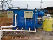 湖北省平流式溶气气浮机价格