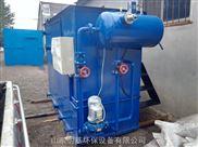 伊春市竖流式加压溶气气浮机设备