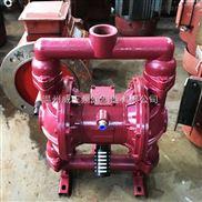 污泥涂料气动双隔膜泵