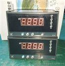 测温制动屏WP-C-803型温度监测仪技术参数