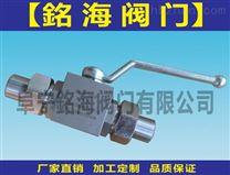 Q21F焊接式高壓球閥超高壓進口球閥銘海閥門