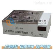 HHS-2-4雙列恒溫四孔水浴鍋