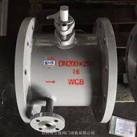 鄭州BQ41F-保溫球閥
