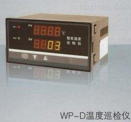 万能信号输出WP-C803-81-23-HHL 智能数字/光柱温度显示控制仪