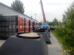 工业废气处理工业油雾净化器付款方式
