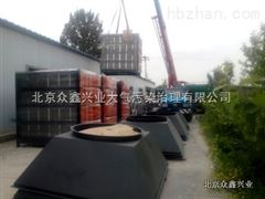 工业废气处理工业油雾净化器运送方式