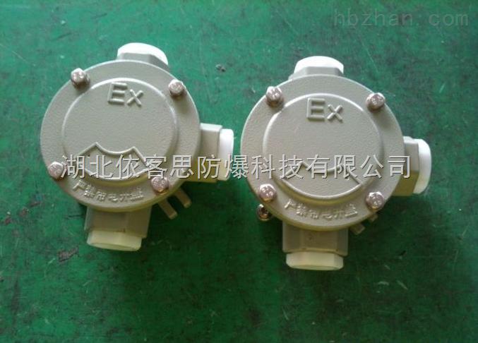 bhd51-g3/4〃d防爆接线盒