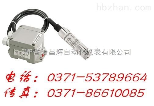变送器,防水接线盒