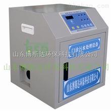 山东诊所污水处理设备,诊所污水处理设备