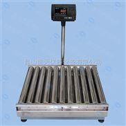 耀华xk3190-a12+e-300kg立杆台式电子秤多少钱