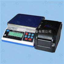连接不干胶打印机电子秤(可设置打印格式)