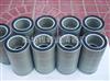 沃尔沃空气滤芯,北京沃尔沃空气滤芯