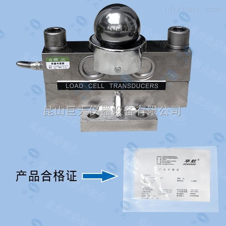 dhm9b中航dhm9b-40t传感器数字桥式怎么卖?