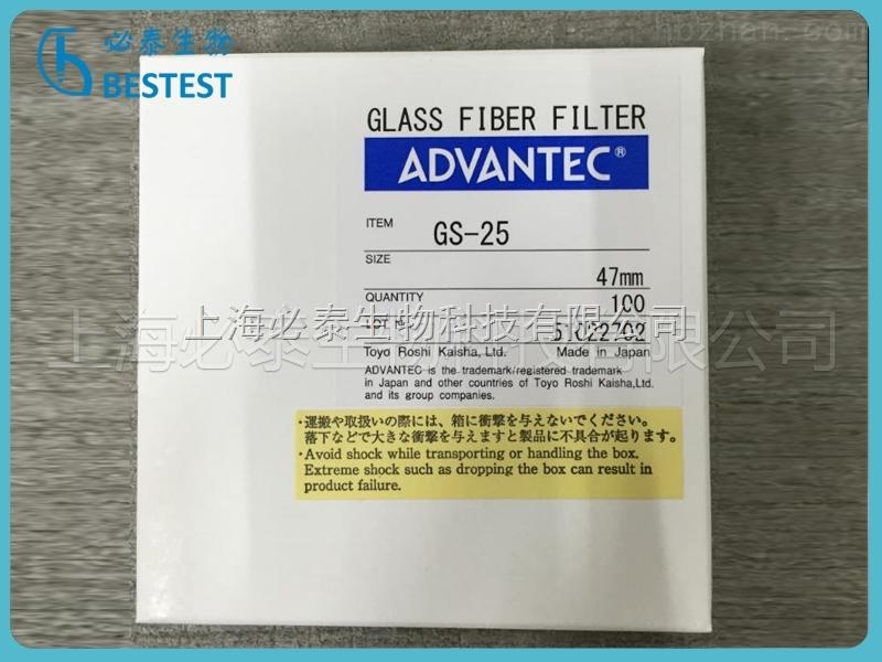日本ADVANTEC东洋玻璃纤维滤纸47mm直径