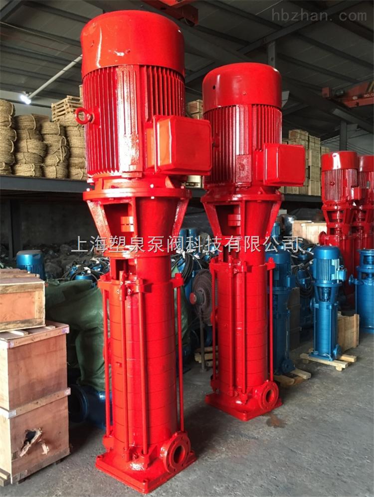 产品库 泵/阀/管件/水箱 泵 消防泵 供应xbd4.图片