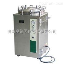 立式壓力蒸汽滅菌器LS-75LJ價格.外排氣