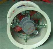 FBT35-11-11.4防爆防腐軸流風機